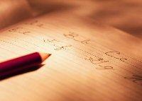 cognitive behavior modification journal